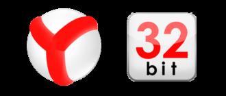 Yandex Browser 32bit
