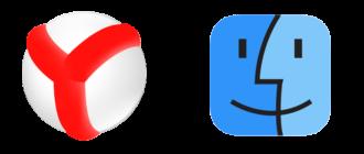 Yandex Browser MacOS