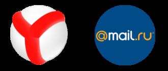Yandex i Mail